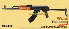 AKMS Gas Blowback Rifle by GHK